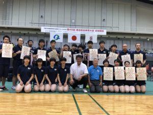 【指導者派遣事業】東北総合体育大会(通称ミニ国体)卓球総合優勝!