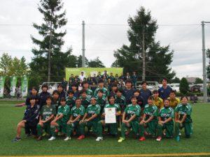 【指導者派遣事業】高校女子サッカー選手権大会岩手県予選6連覇
