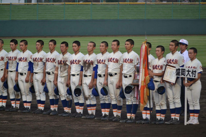 盛岡大学附属高校 硬式野球部