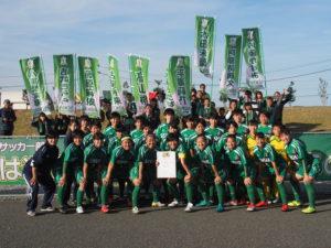 【指導者派遣事業】専大北上女子サッカー部が全国女子サッカー選手権大会へ3年連続出場決定!