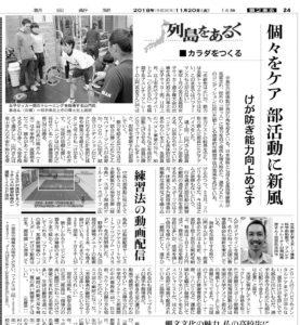 「これからは地方から日本を元気に!」全国に先駆けた「地方発プロジェクト」推進。